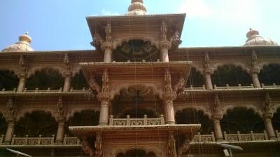Prasadalaya